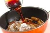 カレイの煮付けの作り方1