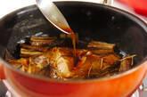 カレイの煮付けの作り方5