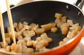 たくあんとコンニャク入り卵焼きの下準備2