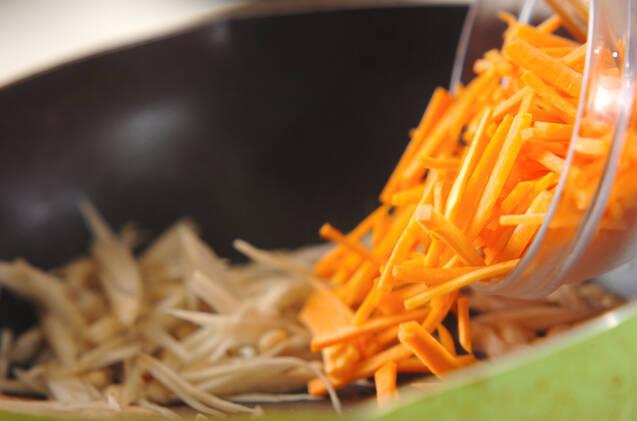 ゴボウと松の実のきんぴらの作り方の手順4