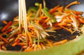 ゴボウと松の実のきんぴらの作り方5