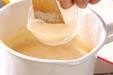 紅茶プリンの作り方4