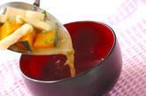 カボチャのみそ汁の作り方5