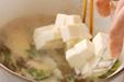 中華風卵スープの作り方4