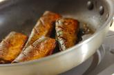 フライパンでサンマのカレー焼きの作り方2