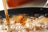 白身魚のナメコあんの作り方1