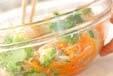 ゆで野菜サラダの作り方6