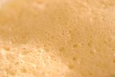 カレーワッフルの作り方3