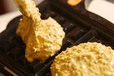 カレーワッフルの作り方5