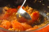 あっさり麻婆トマトの作り方2