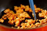 あっさり麻婆トマトの作り方4