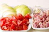鶏ももトマト煮の作り方1