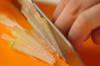 冬瓜とカニのスープの作り方の手順1