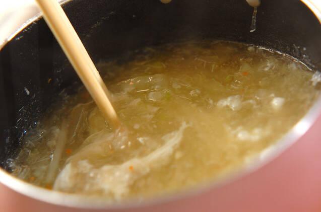 冬瓜とカニのスープの作り方の手順6