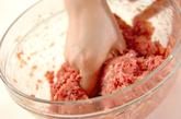 コーンハンバーグの作り方1