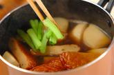 カブと練り物の煮物の作り方2