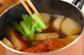 カブと練り物の煮物の作り方5