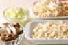 ささ身の卵スープの作り方の手順2