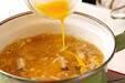 ささ身の卵スープの作り方10