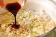 ささ身の卵スープの作り方8
