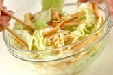 キャベツのホットドレッシングサラダの作り方3
