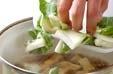 青菜の煮物の作り方2