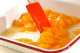 桃のバルサミコがけの作り方2