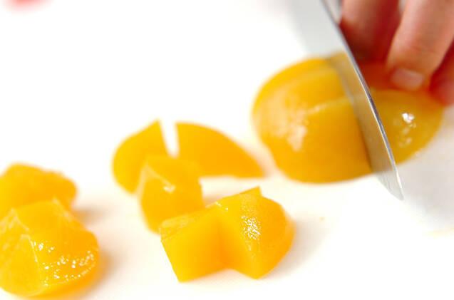 桃のバルサミコがけの作り方の手順1