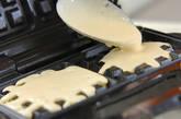 米粉ワッフルの作り方10