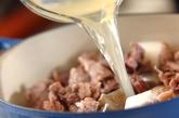 大根とすじ肉の煮込みコリアン風の作り方4
