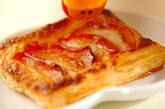 簡単うす焼きリンゴパイの作り方5
