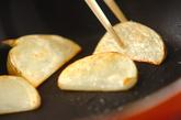 ポテトチャップの作り方2