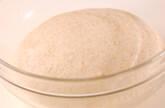 全粒粉のハムロールの作り方6