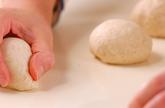 全粒粉のハムロールの作り方5