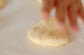 パイナップルハニーの作り方5
