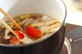 ショウガ入りぽかぽか粕汁の作り方1
