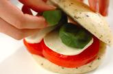 フォカッチャサンドイッチの作り方3