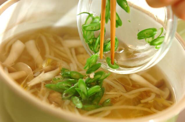 白キクラゲのプリプリスープの作り方の手順6