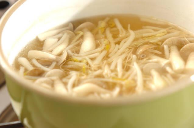 白キクラゲのプリプリスープの作り方の手順5