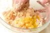 鶏つくね鍋の作り方の手順2