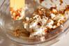 リコッタ豆腐の海苔巻きの作り方の手順1