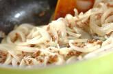 たっぷり玉ネギのオムレツの作り方3