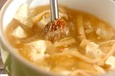 豆腐の田舎みそ汁の作り方1