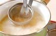 大根&ジャガイモみそ汁の作り方3