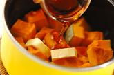 カボチャのメープル煮の作り方2