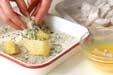 タラのチーズフライの作り方1
