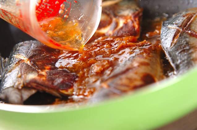 サバの梅風味照り焼きの作り方の手順7