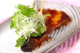 サバの梅風味照り焼きの作り方8