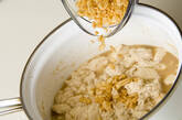ほろほろ豆腐丼の作り方1