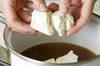 ほろほろ豆腐丼の作り方の手順1